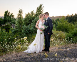 Portland Wedding Photos | Wedding Blog